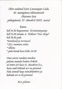 Eesti LavastajatebLiidu 10 aastapäev
