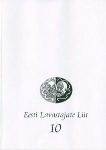 Eesti Lavastajate Liidu 10 aastapäev